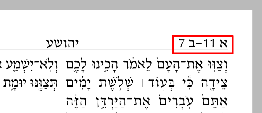 Hebrew chapter numbers in the running header